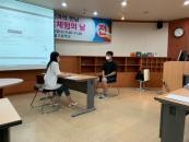 순천대, '찾아가는 대입설명회·모의전형' 운영