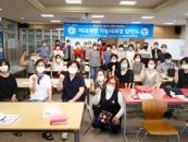 경동대 평생교육원, 중장년 대상 '제과제빵기능사 과정' 운영