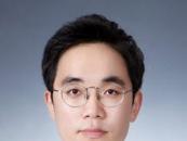 한밭대 조훈휘 교수 연구팀, 한국정밀공학회 우수논문 선정