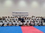 와이즈유 태권도학부, 미래 태권도지도자 진로캠프 전개