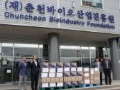 (재)춘천바이오산업진흥원, '바이오홍삼' 베트남 수출 본격화