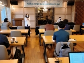 대구대 창업지원단, 제1회 초기창업교육·네트워킹 행사 실시