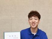 질레트, 덕분에 챌린지 일환 국군 의료지원단원 '3인 선정'