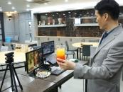 한남대, 고교생 대상 실시간 온라인 진로진학 박람회 실시