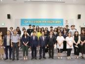 부천대, '3+2 지역대학연계 직업교육 설명회' 진행
