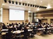 대전대 평생교육원, 제5기 성폭력전문상담원 개강
