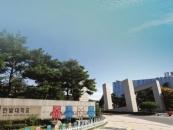 한밭대, 오는 21일까지 창업보육센터 입주기업 모집