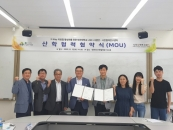 대전대 LINC+사업단-시민참여연구센터, 리빙랩 확산 MOU 체결