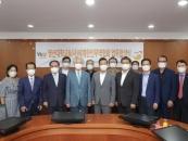 와이즈유-세계한인무역협회, 글로벌 역량강화 MOU