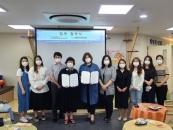 대전대 다함께돌봄센터-(사)대전광역시장애인부모회, MOU