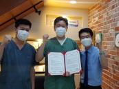 경인여대-방학동물병원, 교육 활성화 위한 MOU