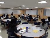 건양대, 논산여자상업고와 진로체험 프로그램 진행