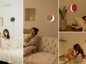 ㈜디앤디, 달 무드등 '벨라루나' 출시...우수한 디자인 돋보여