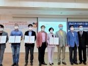와이즈유 초기창업패키지사업단 'IR 데모데이' 개최