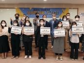 순천대, 2020년 창업동아리 모의투자IR 경진대회