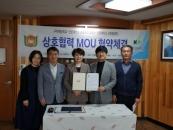 건양대-구미혜당학교, 우수인력 양성 MOU 체결