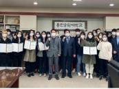 용인송담대, 올해 하반기 창업아이디어 경진대회 성료