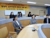서울사이버대, (사)한국음악치료학회 정기학술대회