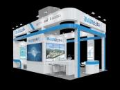 인제대, 'KIMES Busan 2020 의료기기 전시회' 참가
