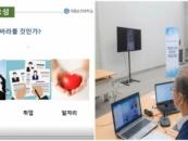 순천대, 교직원 진로·취업지원 역량 강화 특강