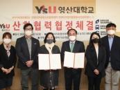 와이즈유-탄생의신비관 청소년성문화센터, MOU