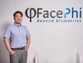 페이스피 '안면인식 솔루션', 대형병원·증권사 상용화 성공