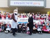 아산시 용화동 온천중앙교회, '사랑의 김장 나눔 축제' 열어
