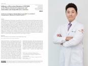 포레스트한방병원, '천연 암세포 억제 물질' SCI급 논문 등재
