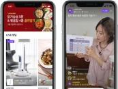 라이브 쇼핑 플랫폼 'VOGO', 리뉴얼로 가파른 성장세 '눈길'