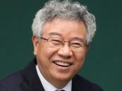 김경환 성균관대 교수, 제37대 한국경영교육학회장 선출