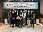 주앤 클리닉, 몽골 아이 오타반점 무료 시술 지원 나서