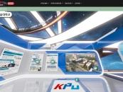 한국산업기술대, 2020 산학협력 EXPO 참가