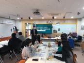 세종대, 서울방송고교생 대상 취업프로그램 지원