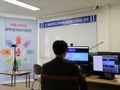 세종대, 예체능 취업커스터마이징 프로그램 진행