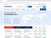 대구대, 베트남 해외 취업 특강 전개