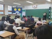 김포대, 진로·취업 역량강화 입사지원서 특강
