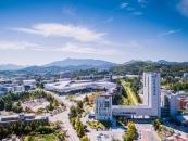 전주대 산학협력단, 지역이 요구하는 기술개발·보급·확산 추진
