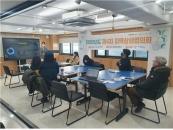 성균관대 캠퍼스타운사업단, '제4차 지역상생협의회' 진행