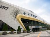 메이크봇, SRT챗봇 오픈…'교통산업계 챗봇 선도'