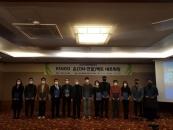 성균관대 예비창업패키지 사업단, '온택트 네트워킹' 성료