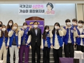 구미대, 국가자격시험 '전국 최고 합격률' 기록