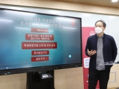 세종대, '세종 학생창업 성과공유회·네트워킹 행사' 진행