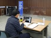 원광대, 비대면 LINC+카페 운영…학생창업 지원