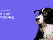 똑독, 반려동물 예상 질병·진료비·동물병원 정보까지 한 눈에
