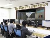 경일대 KIU철도아카데미, 고용 한파 속 수료생 15명 취업