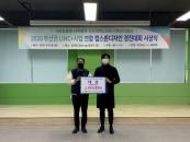 부경대 재학생, 부산 LINC+ 연합 캡스톤디자인 경진대회 '대상'