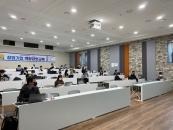경기대, 예비창업패키지 주관기관 선정…'DNA' 유망기업 육성