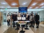 부천대, 국민취업지원제도 상호 업무지원 협약 체결