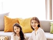 컬처렐, 배우 정시아와 딸 서우 브랜드 모델로 발탁