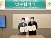 선문대-천안월봉고, SW 전문인재 양성 MOU